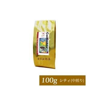 コロンビアカップオブエクセレンス(100g)/珈琲豆|gourmetcoffee