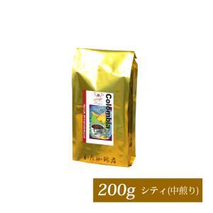 コロンビアカップオブエクセレンス(200g)/珈琲豆|gourmetcoffee