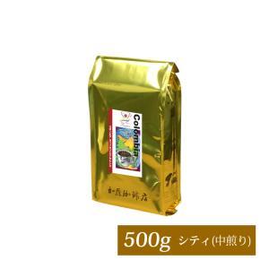 《日替り》[500gお得袋]コロンビアカップオブエクセレンス/グルメコーヒー豆専門加藤珈琲店/珈琲豆|gourmetcoffee