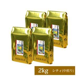 【業務用卸メガ盛り2kg】コロンビアカップオブエクセレンス(Cコロ×4)/珈琲豆|gourmetcoffee