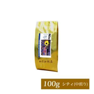 ニカラグアカップオブエクセレンス(100g)/珈琲豆|gourmetcoffee