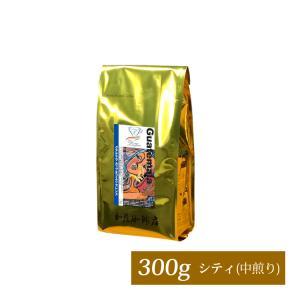 グァテマラカップオブエクセレンス(300g)/珈琲豆|gourmetcoffee