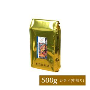 [500gお得袋]グァテマラカップオブエクセレンス/珈琲豆|gourmetcoffee