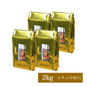 【業務用卸メガ盛り2kg】グァテマラカップオブエクセレンス(Cグァテ×4)/珈琲豆|gourmetcoffee