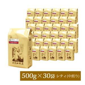 【メガ盛り業務用卸】コスタリカ世界規格Qグレード珈琲豆30袋入BOX|gourmetcoffee