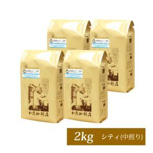 【業務用卸メガ盛り2kg】グァテマラ世界規格Qグレード珈琲豆(ガテマラSHB)(Qグァテ×4)|gourmetcoffee