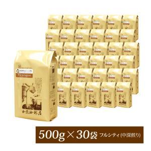 【メガ盛り業務用卸】ニカラグア世界規格Qグレード珈琲豆30袋入BOX|gourmetcoffee