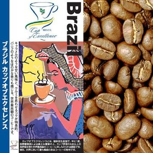 [500gお得袋]ブラジルカップオブエクセレンス/珈琲豆|gourmetcoffee