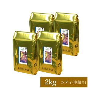 【業務用卸メガ盛り2kg】ブラジルカップオブエクセレンス(Cブラ×4)/珈琲豆|gourmetcoffee