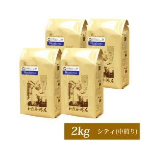 【業務用卸メガ盛り2kg】ホンジュラス世界規格Qグレード珈琲豆(Qホン×4)|gourmetcoffee