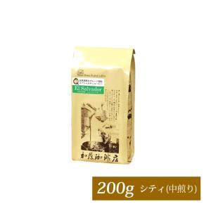 エルサルバドル世界規格Qグレード珈琲豆(200g)|gourmetcoffee