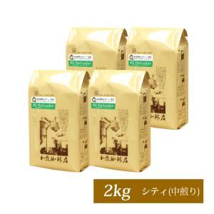 【業務用卸メガ盛り2kg】エルサルバドル世界規格Qグレード珈琲豆(Qエル×4)|gourmetcoffee