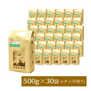 【メガ盛り業務用卸】エルサルバドル世界規格Qグレード珈琲豆30袋入BOX|gourmetcoffee