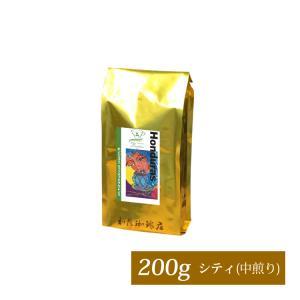 ホンジュラスカップオブエクセレンス(200g)/珈琲豆|gourmetcoffee