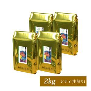 【業務用卸メガ盛り2kg】ホンジュラスカップオブエクセレンス(Cホン×4)/珈琲豆|gourmetcoffee
