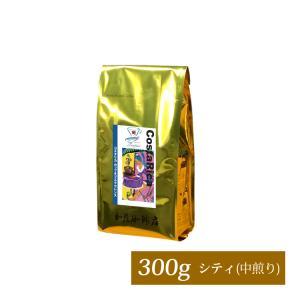 コスタリカカップオブエクセレンス(300g)/珈琲豆|gourmetcoffee