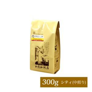 コロンビア世界規格Qグレード珈琲豆(300g)|gourmetcoffee