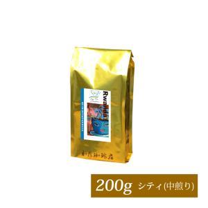 ルワンダカップオブエクセレンス(200g)/珈琲豆|gourmetcoffee