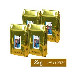 【業務用卸メガ盛り2kg】ルワンダカップオブエクセレンス/珈琲豆|gourmetcoffee