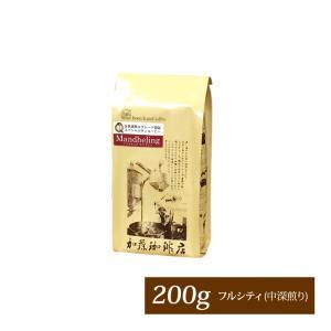 インドネシア・マンデリン世界規格Qグレード珈琲豆(200g)|gourmetcoffee
