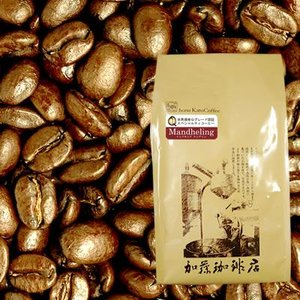 [500gお得袋]インドネシア・マンデリン世界規格Qグレード珈琲豆