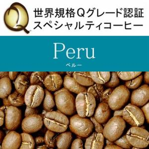 ペルー世界規格Qグレード珈琲豆(100g)/グルメコーヒー豆専門加藤珈琲店|gourmetcoffee