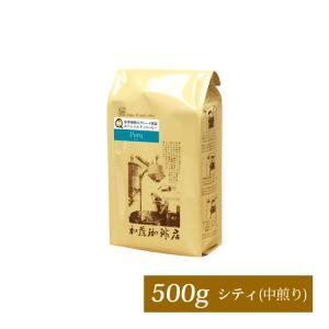 [500gお得袋]ペルー世界規格Qグレード珈琲豆/グルメコーヒー豆専門加藤珈琲店|gourmetcoffee