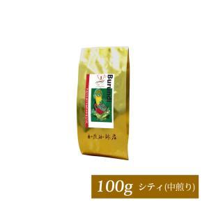 ブルンジカップオブエクセレンス(100g)/珈琲豆|gourmetcoffee