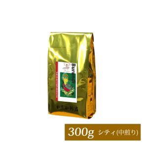 ブルンジカップオブエクセレンス(300g)/珈琲豆|gourmetcoffee