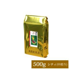 《日替り》[500gお得袋]ブルンジカップオブエクセレンス/珈琲豆|gourmetcoffee