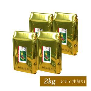 ブルンジカップオブエクセレンス(2kg)/珈琲豆|gourmetcoffee