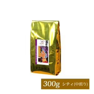 メキシコカップオブエクセレンス(300g)/珈琲豆|gourmetcoffee