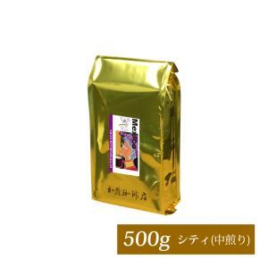 《日替り》[500gお得袋]メキシコカップオブエクセレンス/珈琲豆 gourmetcoffee