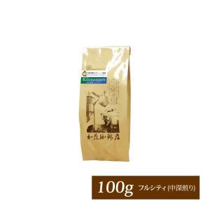 タンザニア・キリマンジャロ世界規格Qグレード珈琲豆(100g)|gourmetcoffee