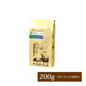 タンザニア・キリマンジャロ世界規格Qグレード珈琲豆(200g)|gourmetcoffee