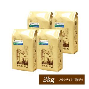 [業務用卸メガ盛り2kg]タンザニア・キリマンジャロ世界規格Qグレード珈琲豆(Qタンザニア×4)|gourmetcoffee