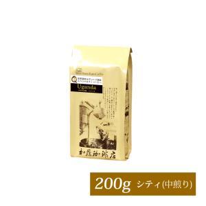 ウガンダ世界規格Qグレード珈琲豆(200g)/グルメコーヒー豆専門加藤珈琲店/珈琲豆|gourmetcoffee