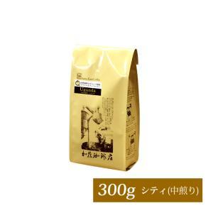 ウガンダ世界規格Qグレード珈琲豆(300g)/グルメコーヒー豆専門加藤珈琲店/珈琲豆|gourmetcoffee