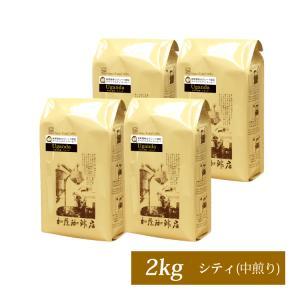 (業務用卸メガ盛り2kg)世界規格Qグレード珈琲豆(Qウガ×4)/グルメコーヒー豆専門加藤珈琲店/珈琲豆|gourmetcoffee