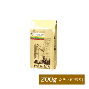 ミャンマー世界規格Qグレード珈琲豆(200g)|gourmetcoffee