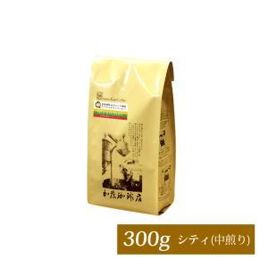 ミャンマー世界規格Qグレード珈琲豆(300g)|gourmetcoffee