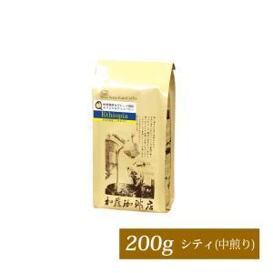 エチオピア世界規格Qグレード珈琲豆(200g)/グルメコーヒー豆専門加藤珈琲店/珈琲豆|gourmetcoffee