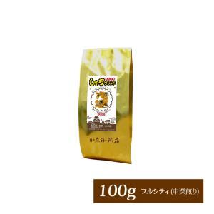 プレミアムブレンド【しゃちブレンド】(100g)/珈琲豆|gourmetcoffee