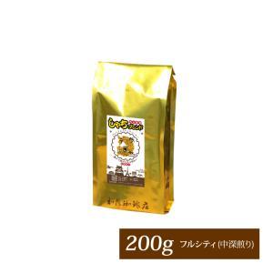 プレミアムブレンド【しゃちブレンド】(200g)/珈琲豆|gourmetcoffee