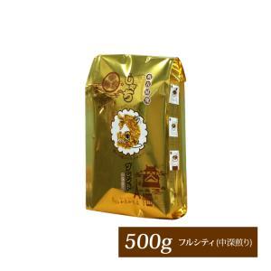 [500gお得袋]プレミアムブレンド【しゃちブレンド】/珈琲豆|gourmetcoffee