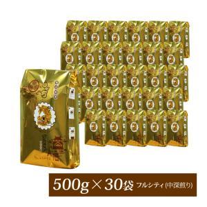 【メガ盛り業務用卸】プレミアムブレンド・しゃちブレンド30袋入BOX/珈琲豆|gourmetcoffee