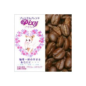 【業務用卸メガ盛り2kg】プレミアムブレンド【PIXY・ピクシー】(ピクシー×4)/珈琲豆|gourmetcoffee