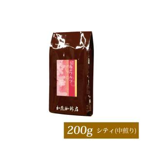 プレミアムブレンド【春のワルツ】(200g)/珈琲豆|gourmetcoffee