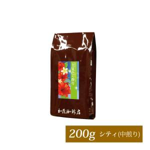 プレミアムブレンドコーヒー【夏色の香り】(200g)/珈琲豆|gourmetcoffee