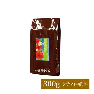 プレミアムブレンドコーヒー【夏色の香り】(300g)/珈琲豆|gourmetcoffee